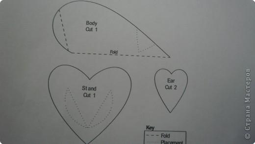 Бумагопластика: Влюбленная мышка. фото 2