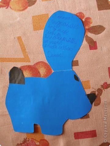 Вырезание: открытка фото 3
