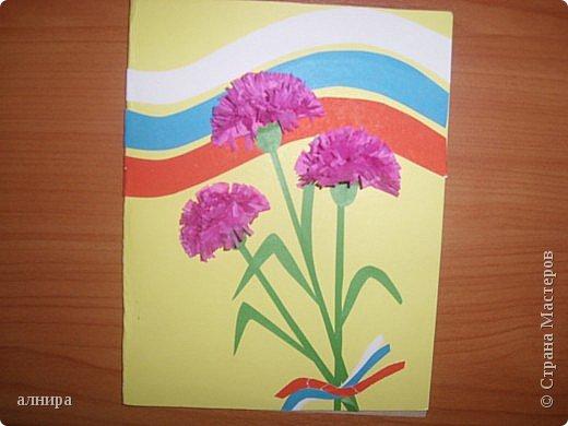 Гвоздика для открытки к 23 февраля. фото 2