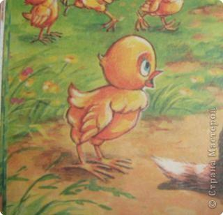 Этот МК я решила сделать в помощь тем, у кого, как и у меня, не очень хорошо обстоит дело с рисованием)) Для начала надо выбрать рисунок, который вы хотели бы слепить... Я нашла вот такую птаху, ведь скоро пасха, надо готовиться... фото 1