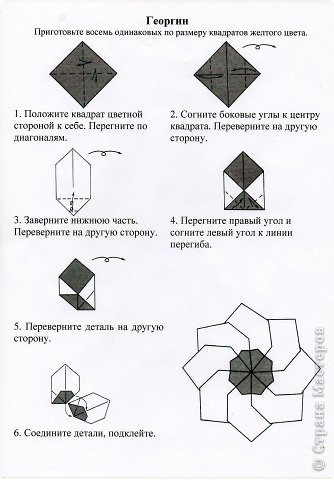 схема для работы № 1 фото 3