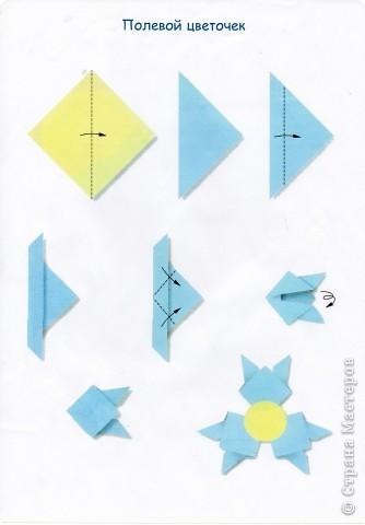 8 марта Оригами Цветы оригами для любимой мамы СХЕМЫ Бумага фото 4
