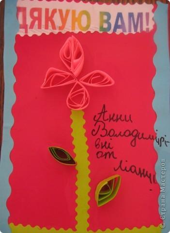 Детям решила в классе устроить импровизированный День благодарения:сделать открытку и подарить тем, кого хотите поблагодарить. Вот вышла такая открытка фото 3