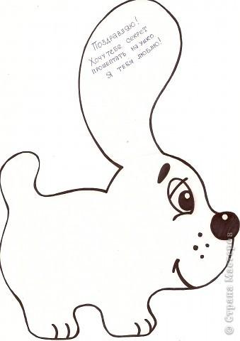 Вырезание: открытка фото 2