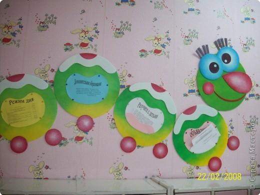 картинки в родительский уголок в детском саду