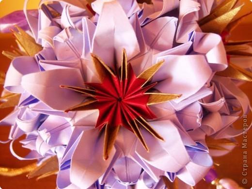 Оригами Кусудама Vallota