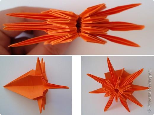 "готовый модуль-цветок для кусудамы ""Marguerite"", автор схемы - Mio Tsugawa фото 17"