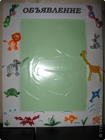 Доска для объявлений в детском саду своими руками