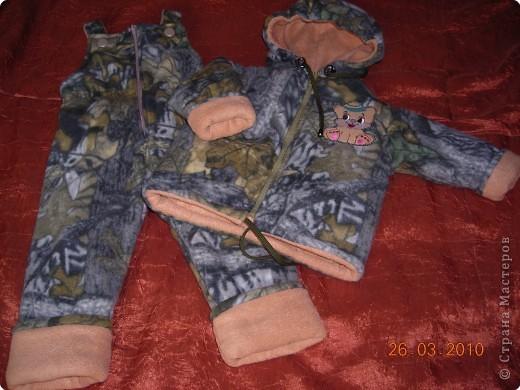 Плетенки пришлось пока отставить в сторону,нужен костюм внуку.Вот такой он сшился. фото 1