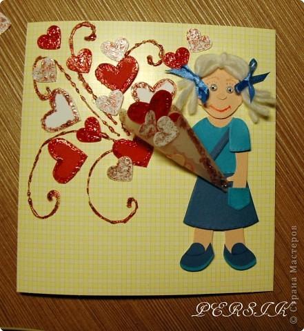 Открытка с днем рождения однокласснице своими руками, картинки