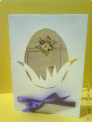 Вырезание: Пасхальные открытки фото 5