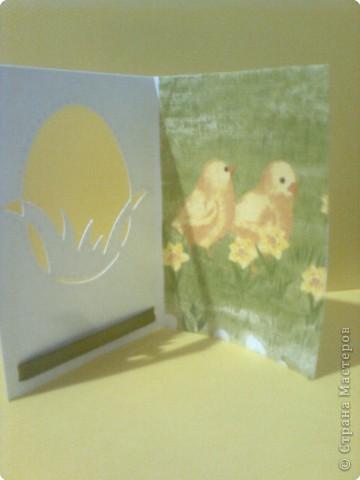 Вырезание: Пасхальные открытки фото 2