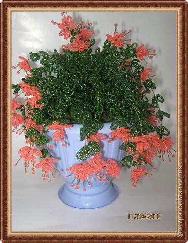 Бисероплетение Цветочный вазон Бисер Проволока фото 1.