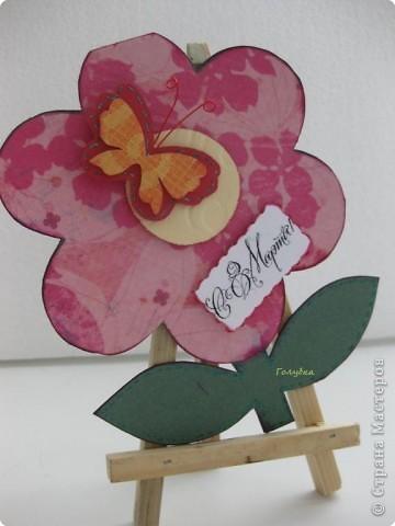 Форма открытки встретилась мне в интернете. Основа бумага для пастели и для скрапа (разноцветная) фото 1