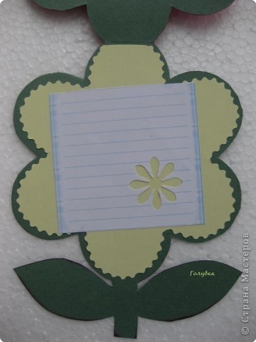 Форма открытки встретилась мне в интернете. Основа бумага для пастели и для скрапа (разноцветная) фото 7