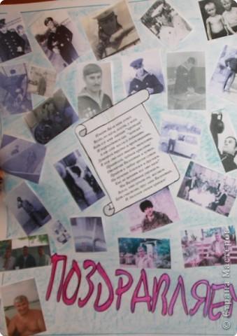 Коллаж из фотографий своими руками на ватмане на годовщину