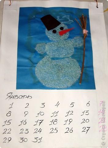 Первый лист календаря фото 2