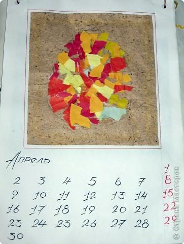 Первый лист календаря фото 5