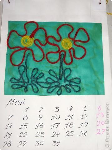 Первый лист календаря фото 6