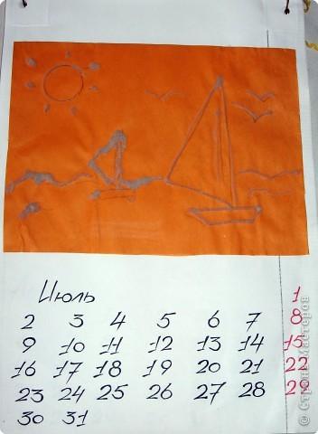 Первый лист календаря фото 8