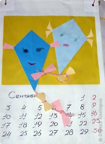Первый лист календаря фото 10