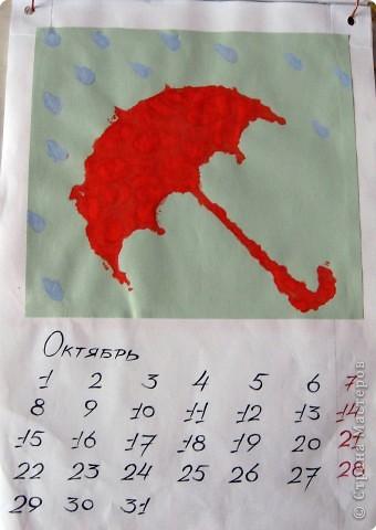 Первый лист календаря фото 11