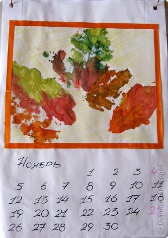 Первый лист календаря фото 12