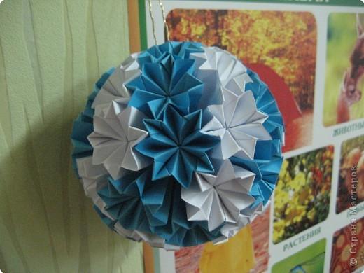 Оригами модульное: Моя первая кусудамка