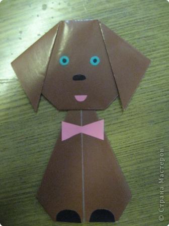 Оригами: Бобик