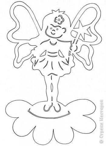 Каждый день, на всей планете  Ночью спать ложатся дети.  Вместе с ними спят игрушки,  Книжки, зайцы, погремушки.  Только фея сна не спит  Над Землей она летит  Дарит детям сны цветные,  Интересные, смешные. http://mu-mla.narod.ru/text/feyasnov.html    фото 6
