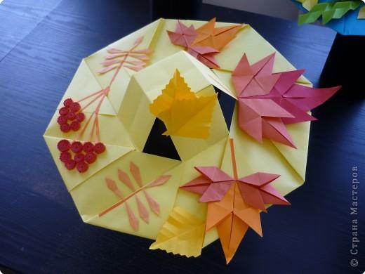 Бумагопластика Оригами
