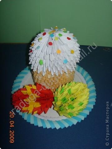 Оригами модульное: Пасхальный натюрморт фото 2