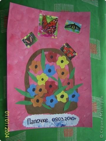 Корзина с цветами в День Рождения для папочки