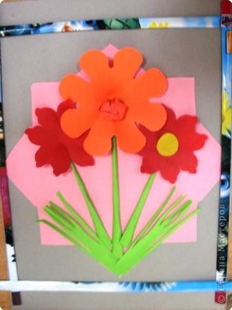 Цветок радости! фото 1