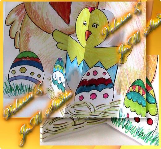 Эта открытка, в технике pop-up, сделана по идее, когда-то увиденной в инете. Но трафарет я  сделала сама, а дочка помогала раскрашивать и эскиз, и  чистовую работу)) Это эскиз (макет) открытки фото 4