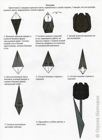 8 марта Оригами Цветы оригами