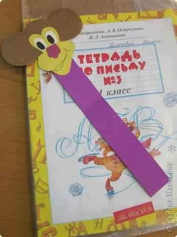 Основой для закладки является полоска картона длиной 20см и  шириной 2,5-3 см. ( дети обычно отмеряют по короткой стороне картона полоску шириной равной ширине обычной линейки) фото 1