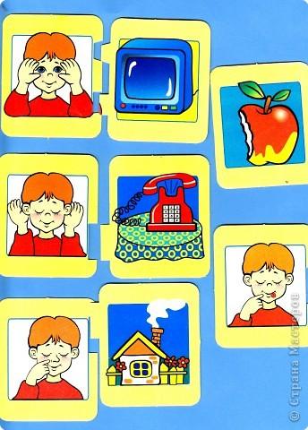 Наши органы чувств – наши помощники. Но знают ли наши дети о них? Однажды мне принесли стопку карточек. Без названия игры. Поэтому автор мне не известен. Но Вы самостоятельно можете приготовить подобную игру. Карточки двух видов – предметы и органы чувств человека.  фото 2