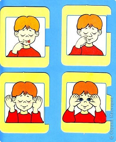 Наши органы чувств – наши помощники. Но знают ли наши дети о них? Однажды мне принесли стопку карточек. Без названия игры. Поэтому автор мне не известен. Но Вы самостоятельно можете приготовить подобную игру. Карточки двух видов – предметы и органы чувств человека.  фото 3