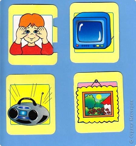 Наши органы чувств – наши помощники. Но знают ли наши дети о них? Однажды мне принесли стопку карточек. Без названия игры. Поэтому автор мне не известен. Но Вы самостоятельно можете приготовить подобную игру. Карточки двух видов – предметы и органы чувств человека.  фото 9