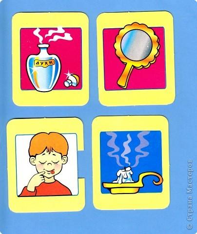 Наши органы чувств – наши помощники. Но знают ли наши дети о них? Однажды мне принесли стопку карточек. Без названия игры. Поэтому автор мне не известен. Но Вы самостоятельно можете приготовить подобную игру. Карточки двух видов – предметы и органы чувств человека.  фото 11