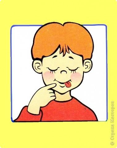Наши органы чувств – наши помощники. Но знают ли наши дети о них? Однажды мне принесли стопку карточек. Без названия игры. Поэтому автор мне не известен. Но Вы самостоятельно можете приготовить подобную игру. Карточки двух видов – предметы и органы чувств человека.  фото 14