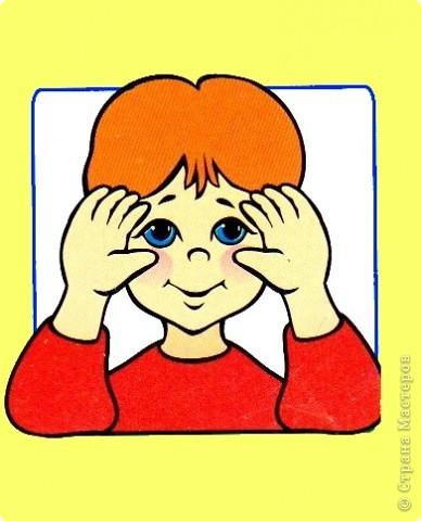 Наши органы чувств – наши помощники. Но знают ли наши дети о них? Однажды мне принесли стопку карточек. Без названия игры. Поэтому автор мне не известен. Но Вы самостоятельно можете приготовить подобную игру. Карточки двух видов – предметы и органы чувств человека.  фото 15