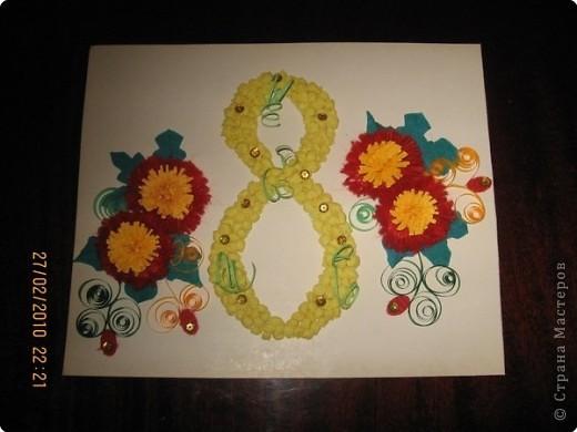 Квиллинг: Моя открытка к восьмому марта