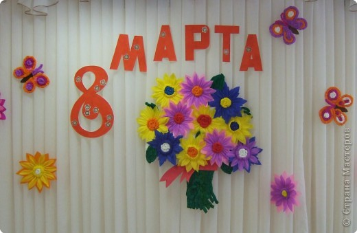 8 марта Гофротрубочки Оформление стены на 8 марта в детском саду Бумага гофрированная фото 2
