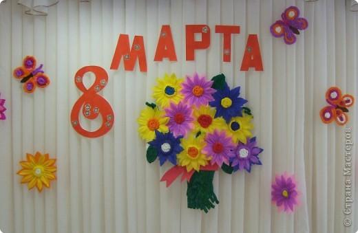 Гофротрубочки: Оформление стены на 8 марта в детском саду фото 2