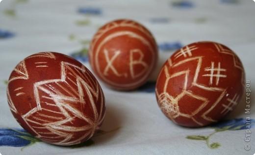 Из года в год ждем этого праздника каждый по своему. Муж мой, например, знает, что только раз в году ему разрешается есть столько яиц, сколько сможет осилить за день. И он этим пользуется. И не обсыпает же.....Хороший светлый праздник!  А я вот решила показать какие красивые яйца на Пасху делает моя мамочка. Вернее не делает (делают их куры), а украшает. Яйца красятся в луковой челухе, а потом лезвием наносится узор. Кто-то может и скажет - зачем такие мучения, ведь сейчас столько других более легких способов укращения пасхальных яиц, но мы с братом из года в год ждем именно этого маминого произведения искусства фото 2