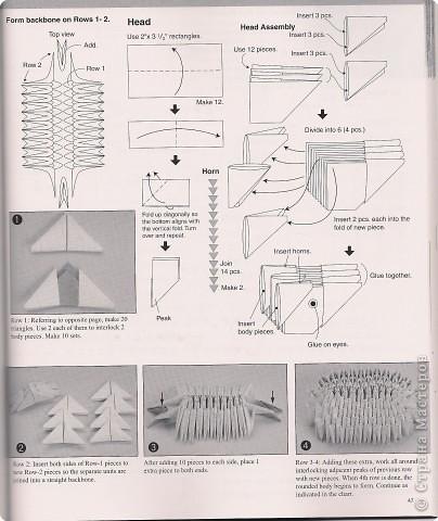 Пасха Оригами китайское модульное Cхемы курочки петушка барашика Бумага фото 5.