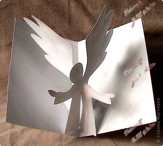 Крылья поделки из бумаги 95