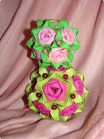 Кусудама Оригами кусудама